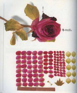book1_4