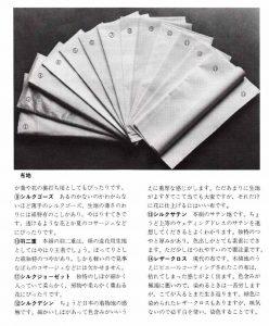 book3_3